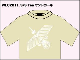 ウォーターランドクラブオリジナルTシャツ2011